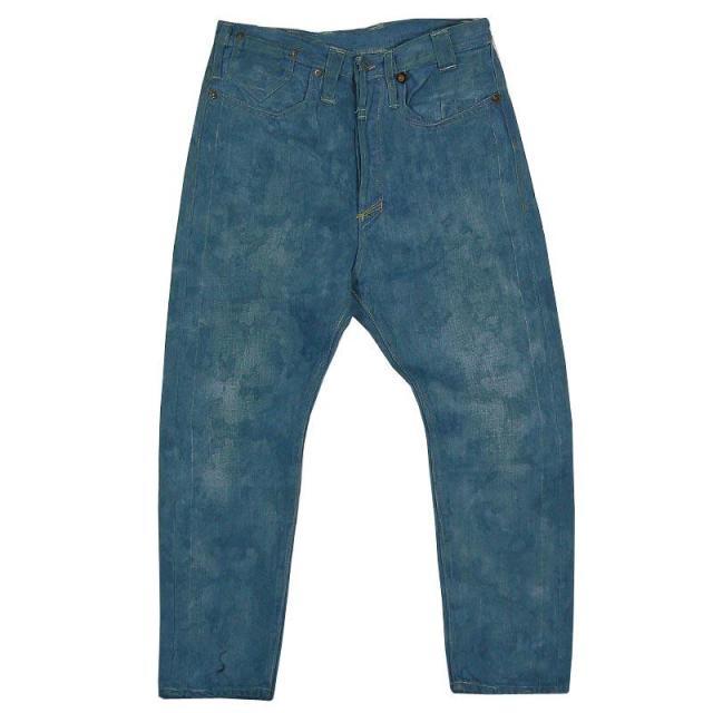 Parsnip jeans